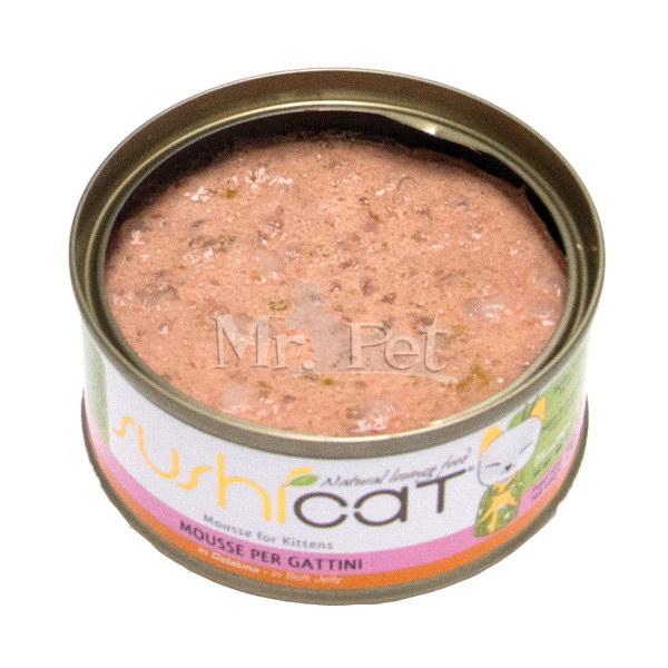 Sushi Cat Kitten – mešano meso v želeju – 70 g