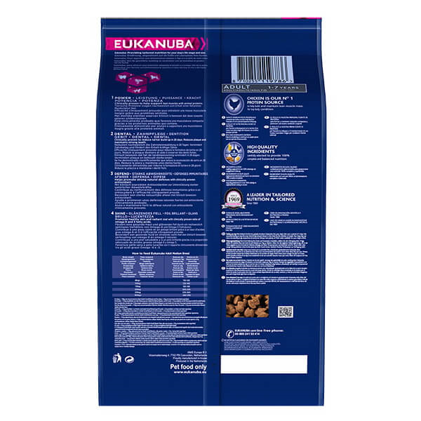 Eukanuba Adult Medium - piščanec - 3 kg