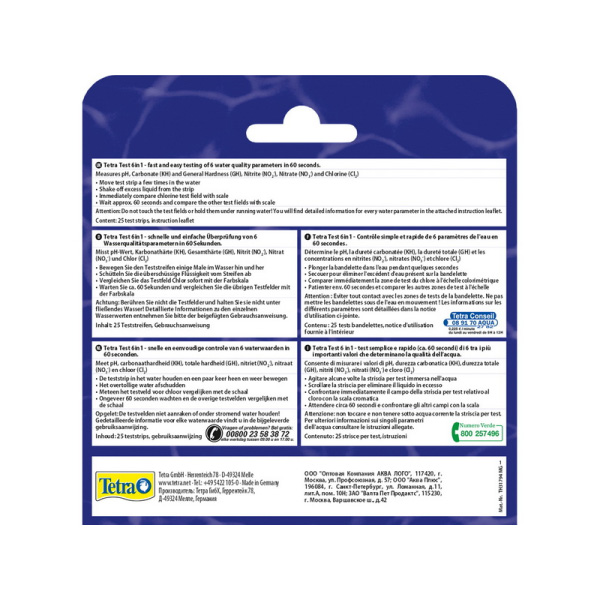 Tetra test kvalitete vode 6 v 1 - 25 lističev