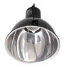Repti Planet držalo za žarnico Dome Lamp Fixture - 14 cm