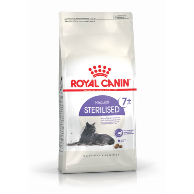 Royal Canin Adult Senior Sterilised 7+ - perutnina - 1,5 kg