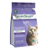 Arden Grange Adult Light 2 kg