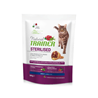 Trainer Natural Cat Sterilised - pršut 300 g
