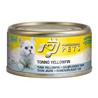 Professional Pets Naturale – rumenoplavuta tuna - 70 g 70 g