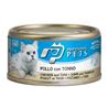 Professional Pets Naturale – piščanec in tuna - 70 g 70 g