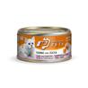 Professional Pets Naturale – tuna in bučke – 70 g 70 g