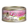 Professional Pets Naturale Kitten– piščanec – 70 g 70 g