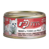 Professional Pets Naturale – govedina, tuna in piščanec – 70 g 70 g