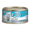 Professional Pets Naturale – morski sadeži – 70 g 70 g