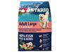 Ontario Adult Large - 7 rib in riž 2,25 kg