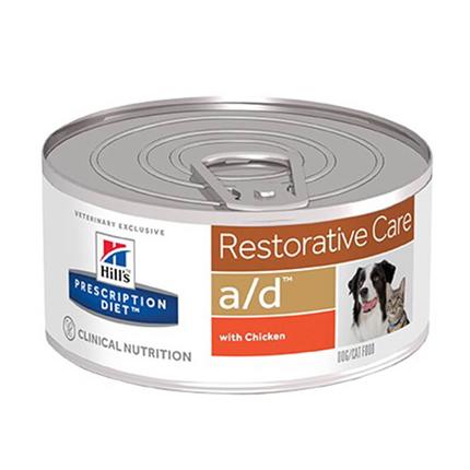 Hill's veterinarska dieta a/d za pse in mačke, pločevinka - 156 g