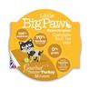 Little Big Paw alucup mousse - puran - 85 g 85 g