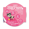 Little Big Paw alucup mousse - tuna - 85 g 85 g