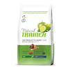 Trainer Natural Adult Maxi - pršut in riž 2 x 12 kg