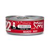 Disugual Cat Mini Me Sterilized - govedina - 85 g 85 g