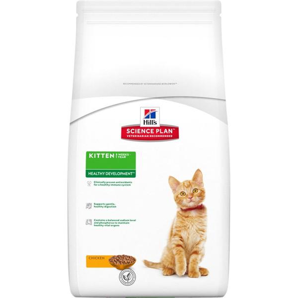 Hill's Kitten - piščanec - 2 kg
