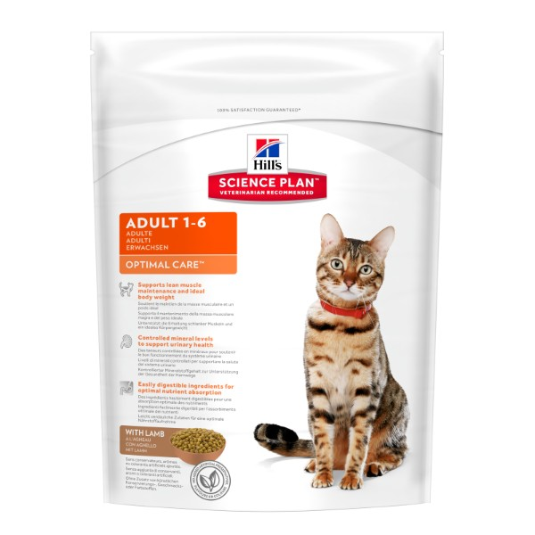 Hill's Adult Optimal Care - jagnjetina - 2 kg